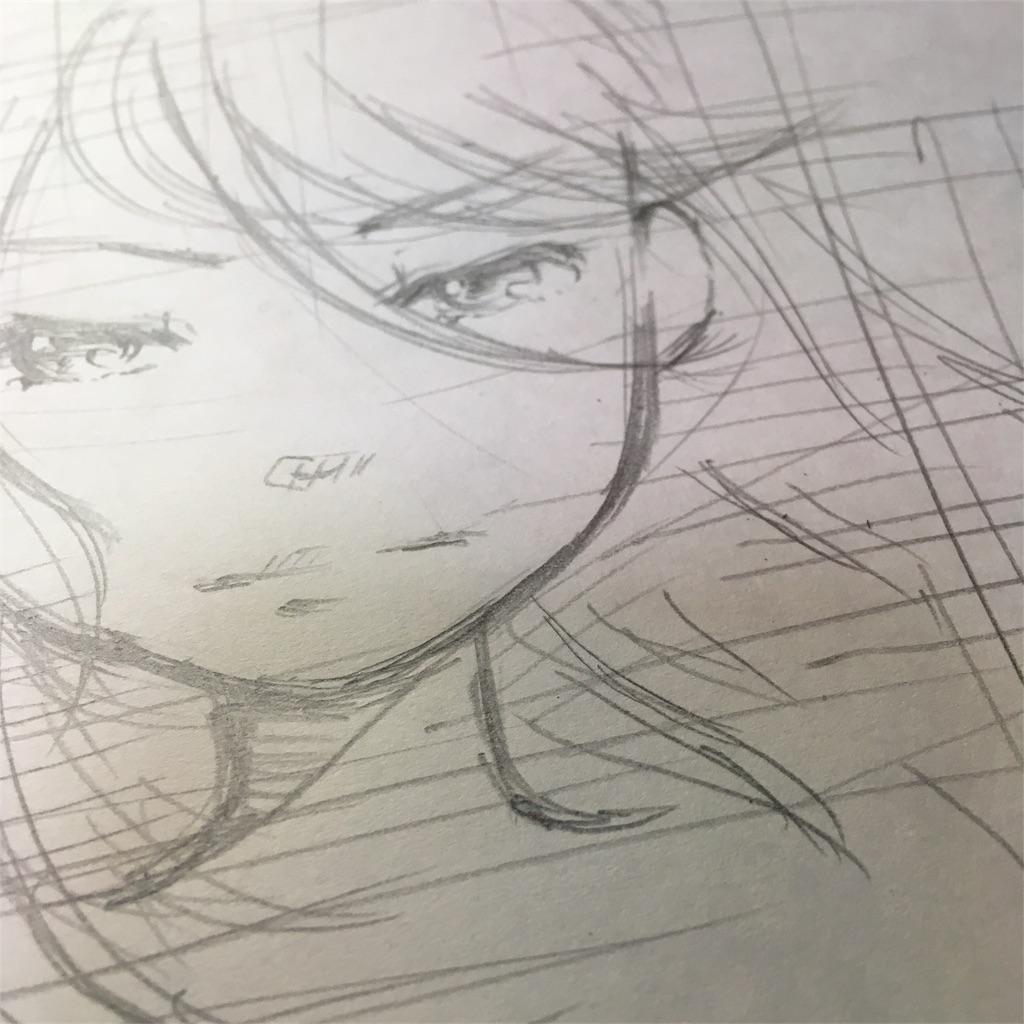 f:id:himejinousagi:20180202004721j:image