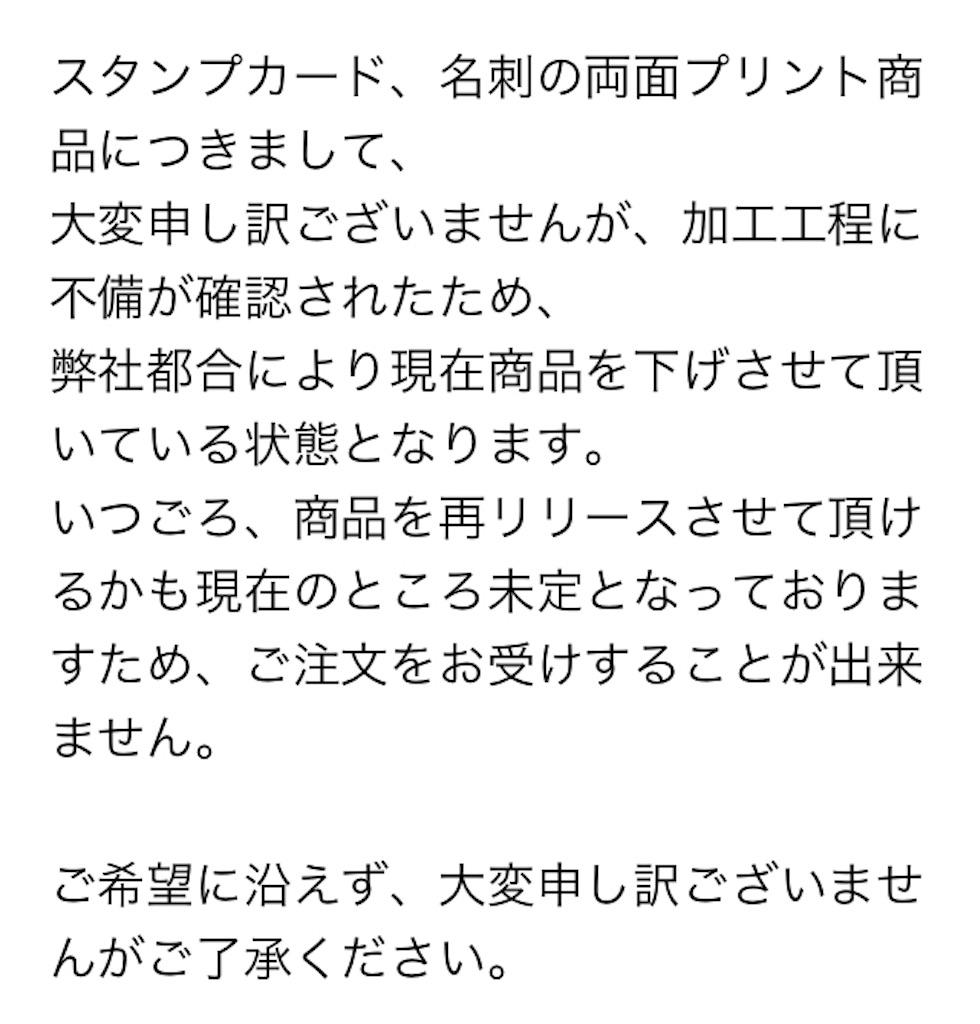 f:id:himejinousagi:20180213203505j:image
