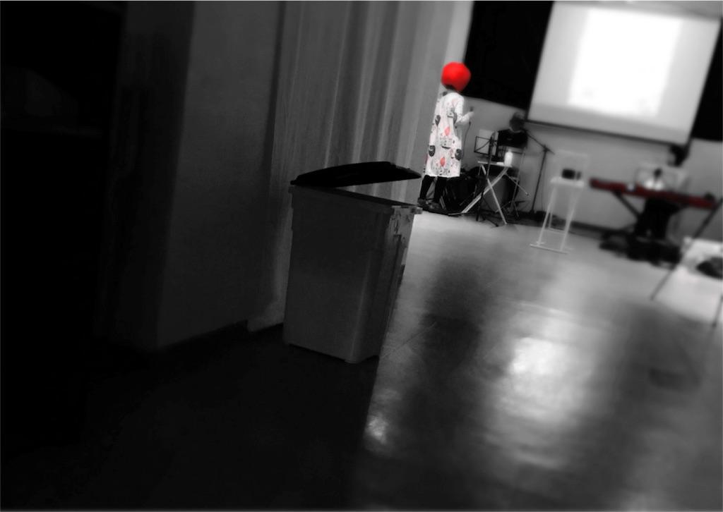 f:id:himejinousagi:20180227163637j:image