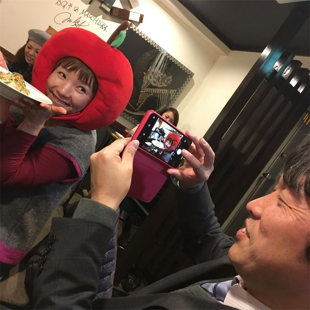 f:id:himejinousagi:20180228125702j:image
