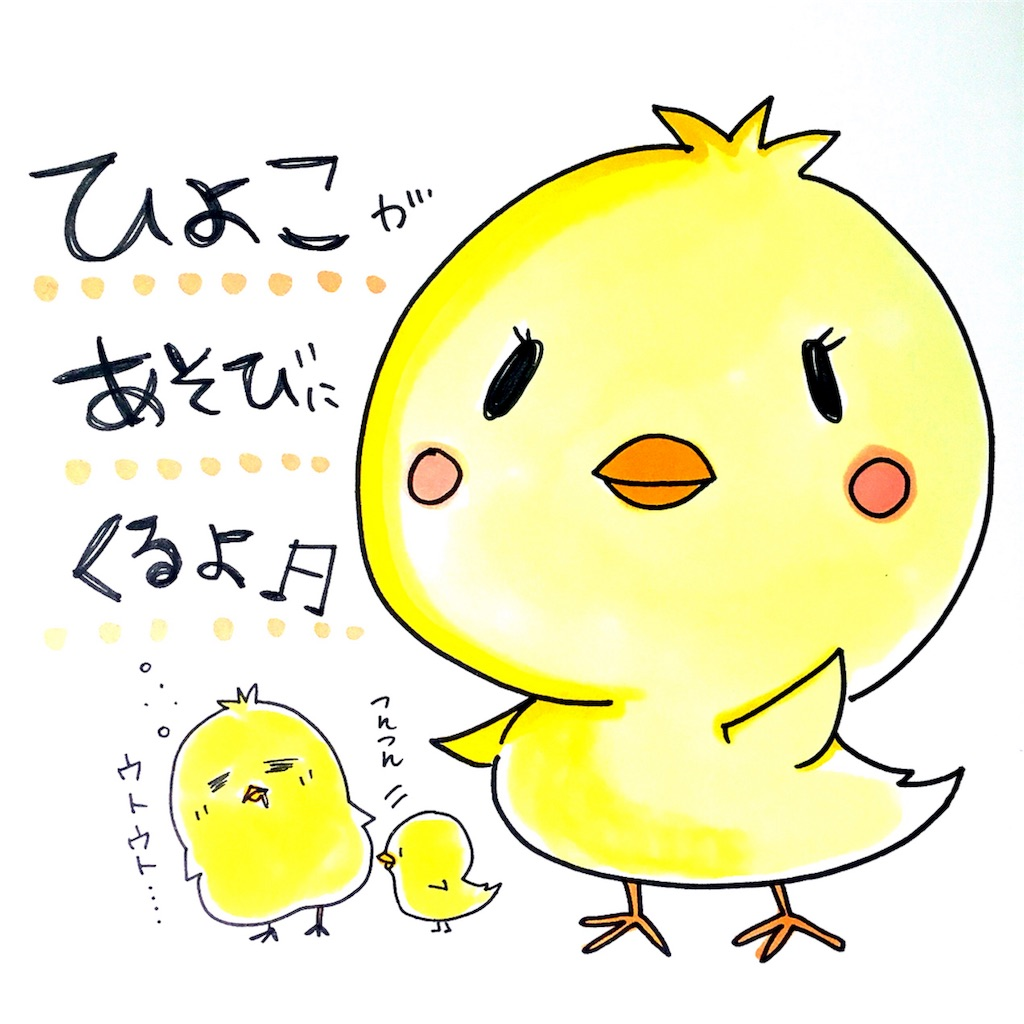 f:id:himejinousagi:20180302001124j:image