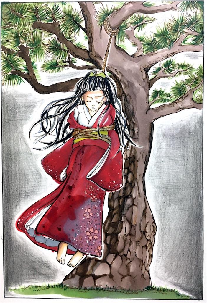f:id:himejinousagi:20180302185350j:image