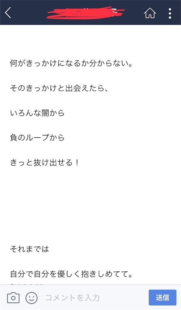 f:id:himejinousagi:20180314172941j:image