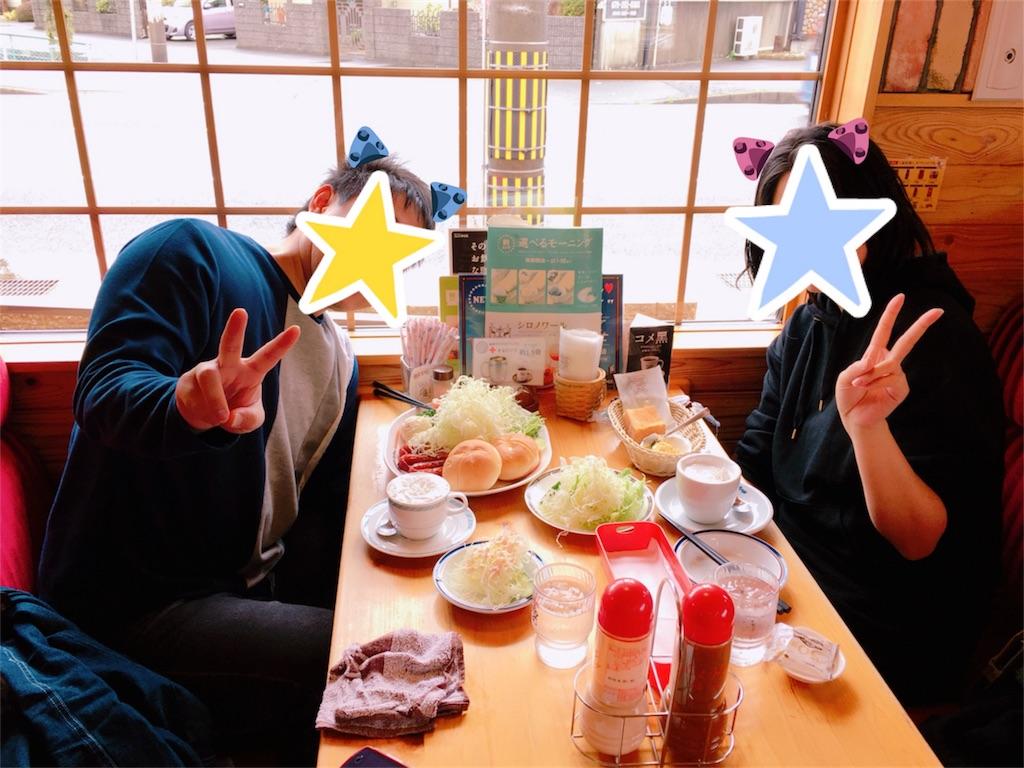 f:id:himejinousagi:20180321205227j:image