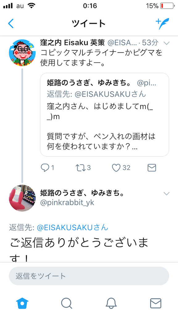 f:id:himejinousagi:20180328001638p:image