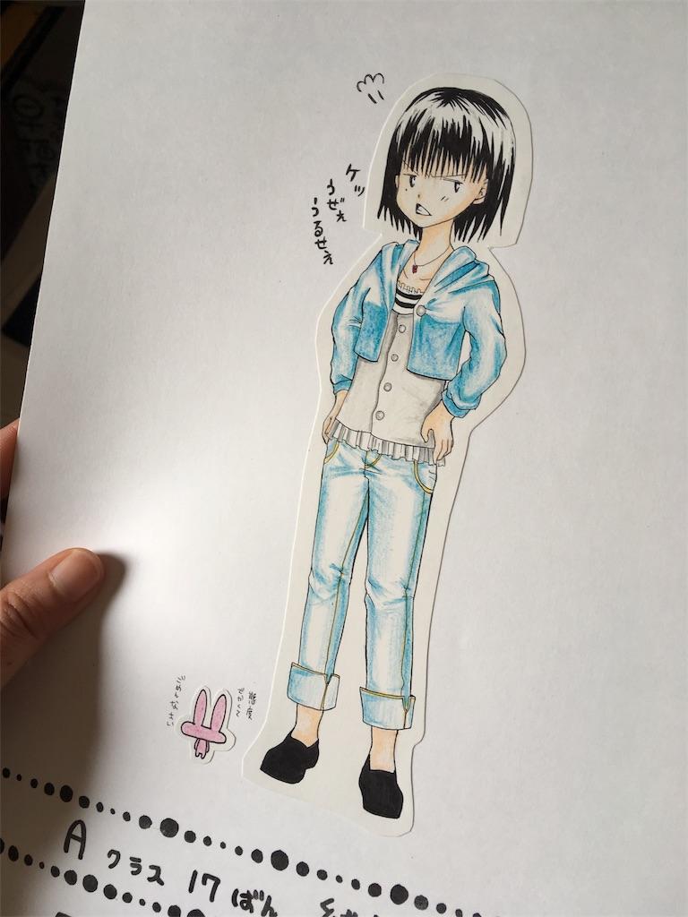 f:id:himejinousagi:20180329201301j:image