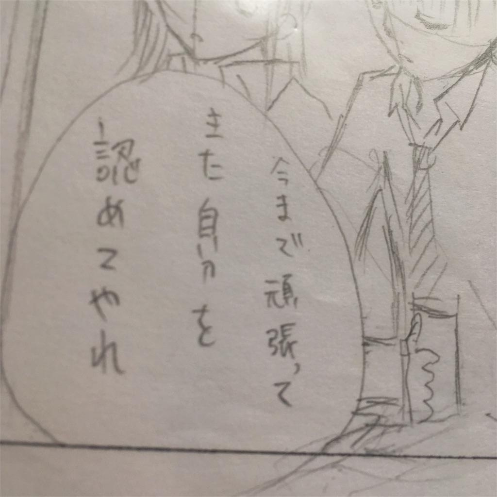 f:id:himejinousagi:20180329203139j:image