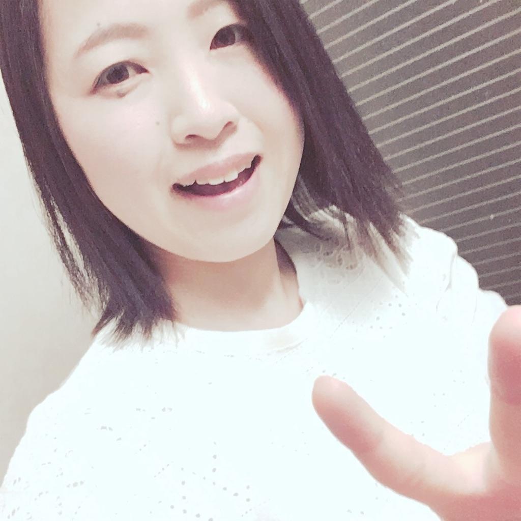 f:id:himejinousagi:20180331005703j:image