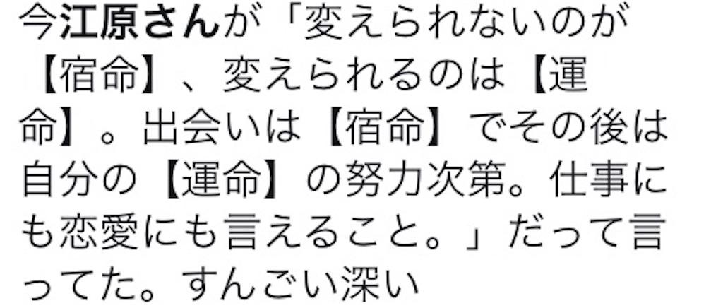 f:id:himejinousagi:20180331235322j:image