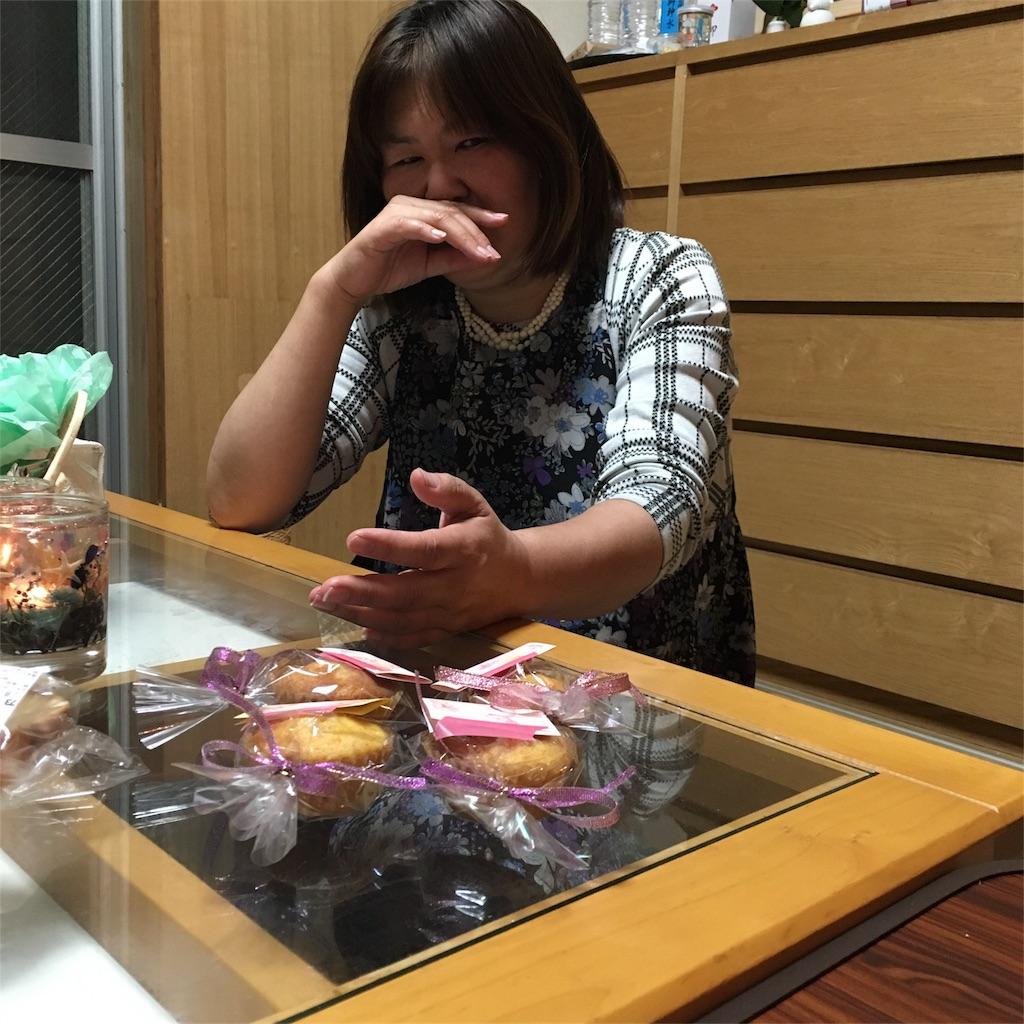 f:id:himejinousagi:20180401000550j:image