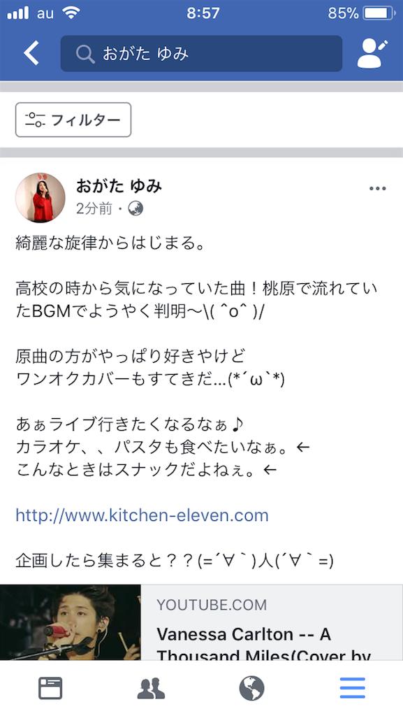 f:id:himejinousagi:20180402085845p:image