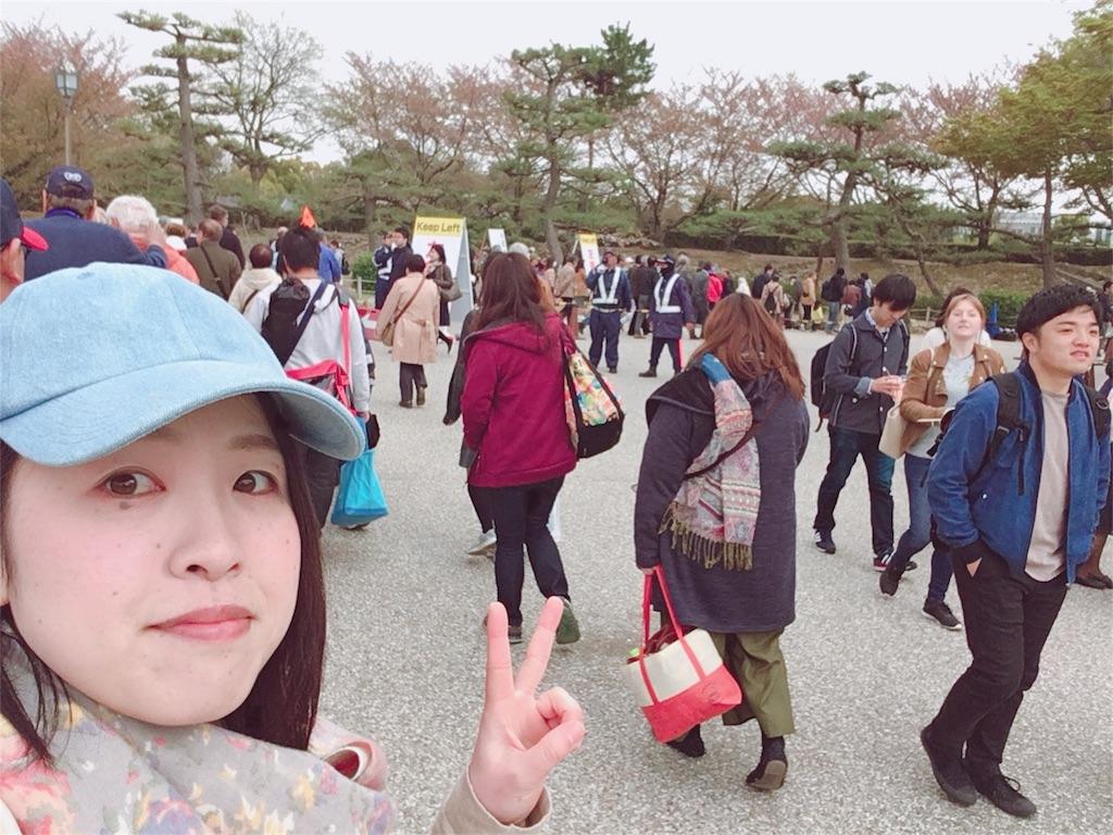 f:id:himejinousagi:20180408110146j:image