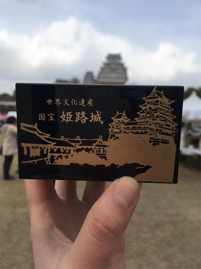 f:id:himejinousagi:20180408110848j:image
