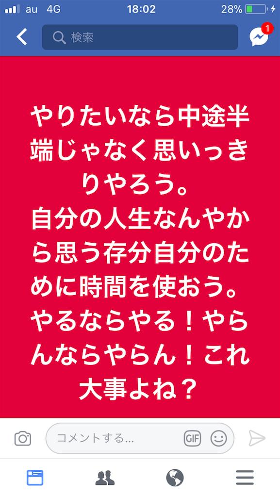 f:id:himejinousagi:20180409180246p:image