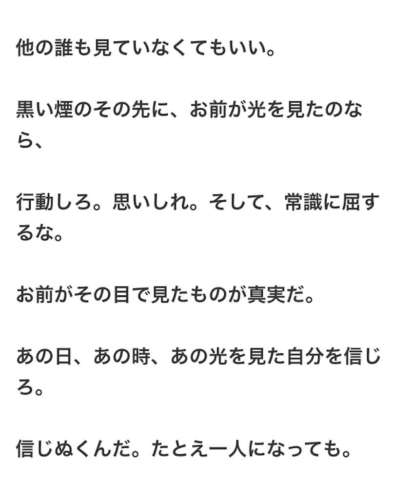 f:id:himejinousagi:20180411134453j:image