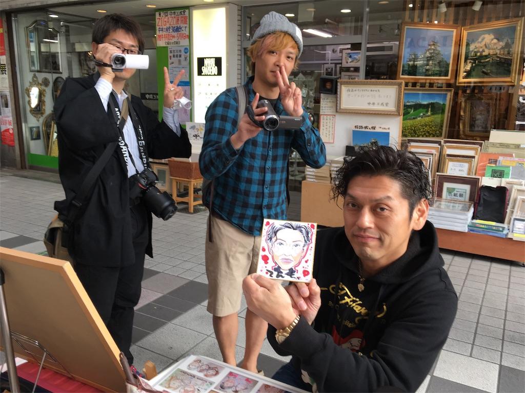 f:id:himejinousagi:20180415201243j:image