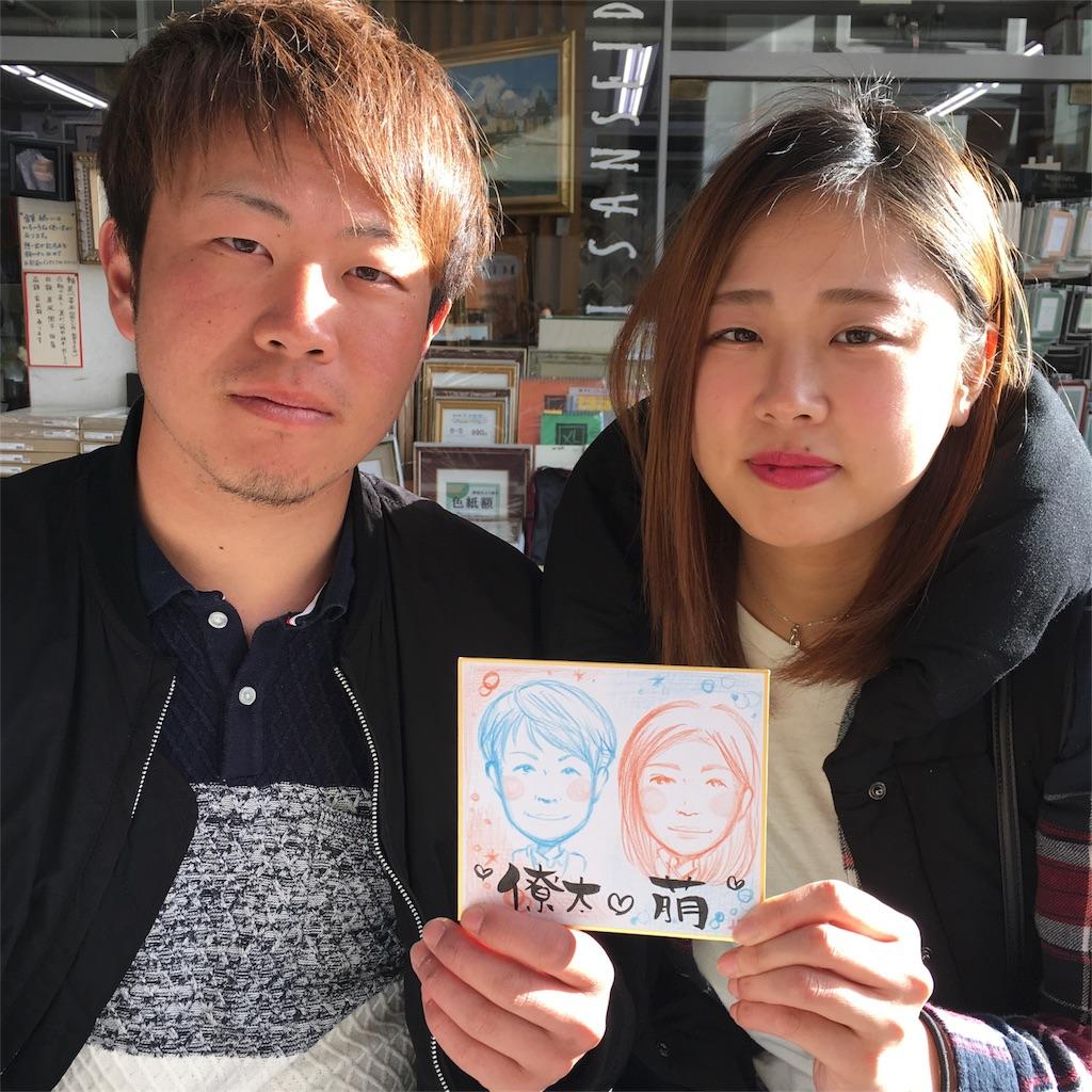 f:id:himejinousagi:20180415201521j:image