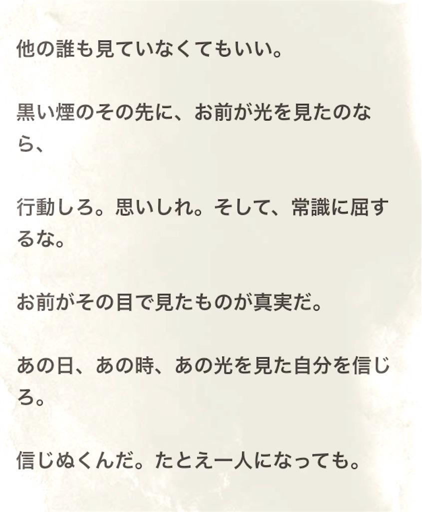 f:id:himejinousagi:20180415203426j:image