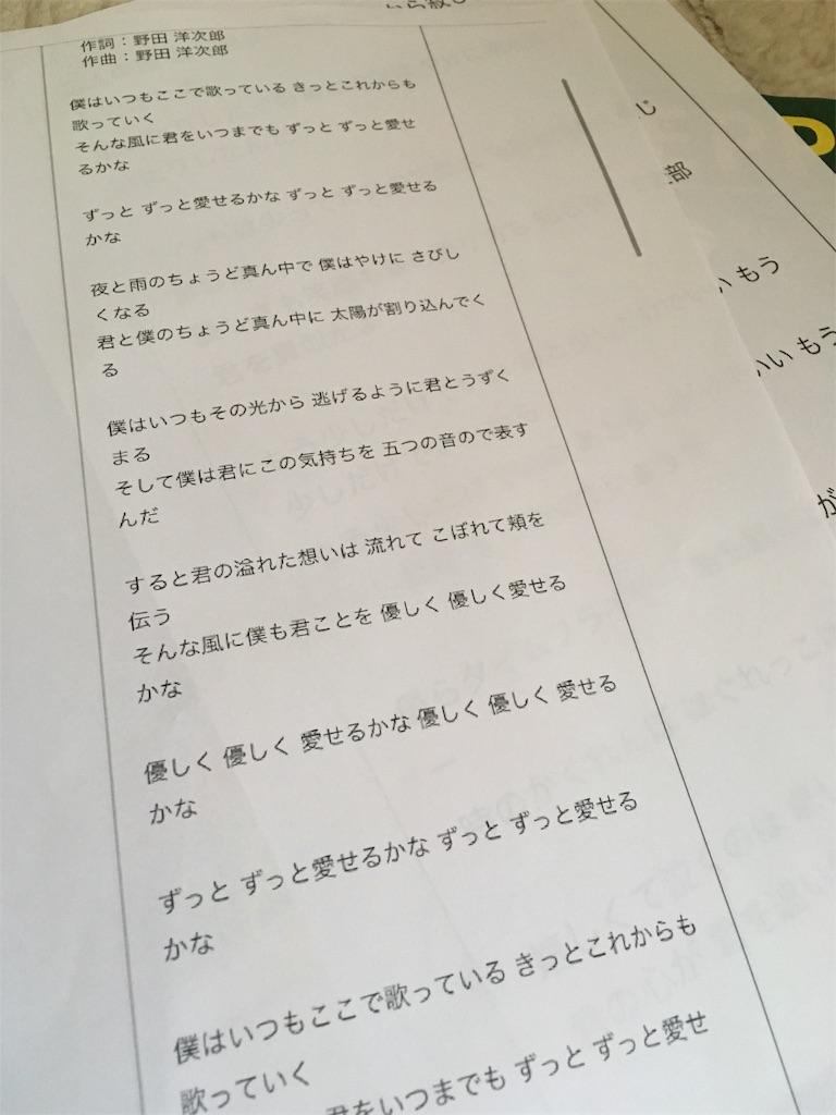 f:id:himejinousagi:20180416181105j:image