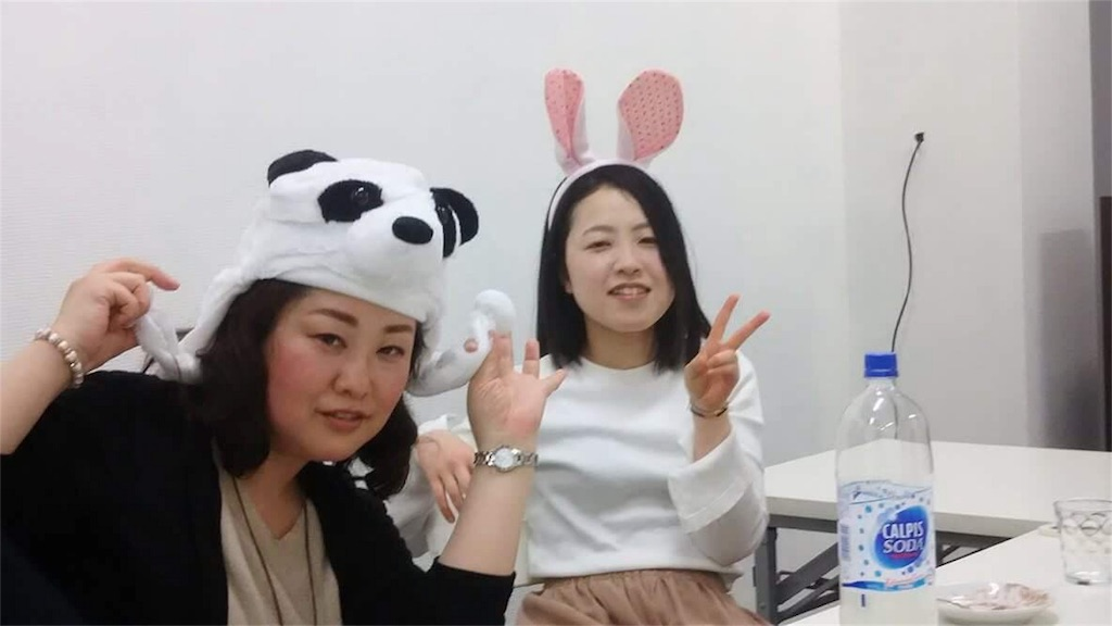 f:id:himejinousagi:20180419153948j:image