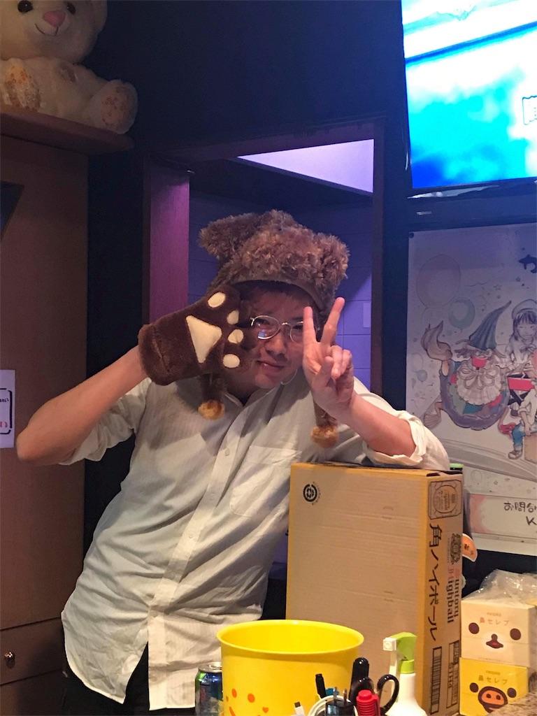 f:id:himejinousagi:20180422204223j:image