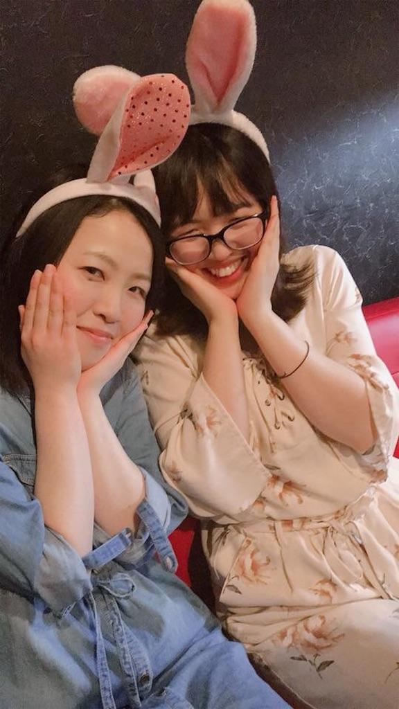 f:id:himejinousagi:20180422205236j:image