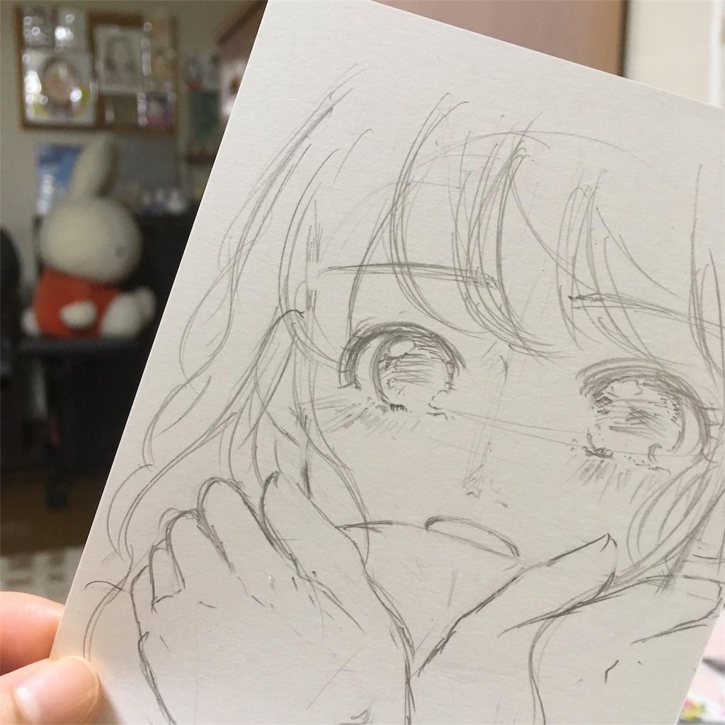 f:id:himejinousagi:20180519100510j:image