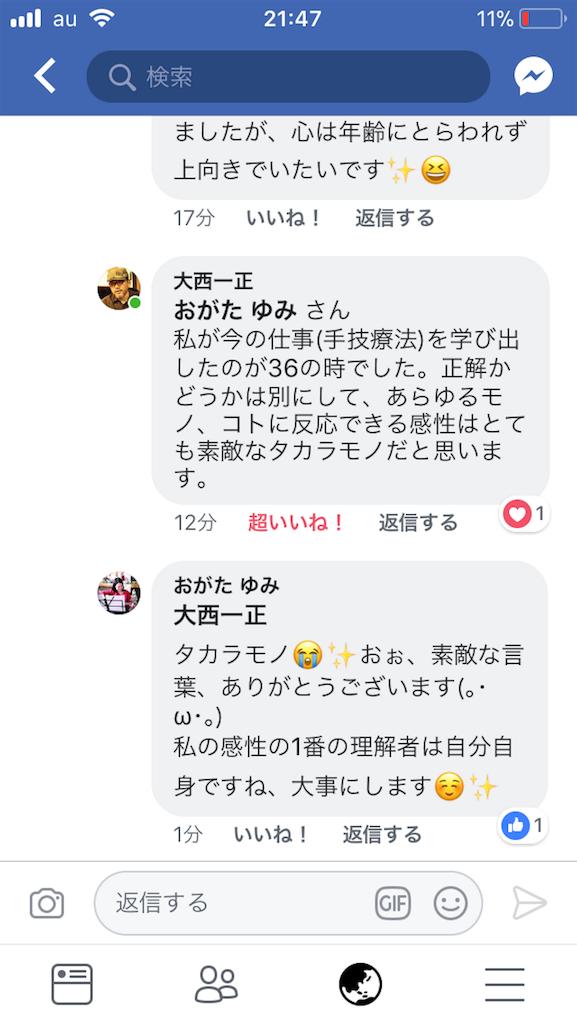 f:id:himejinousagi:20180530214906p:image