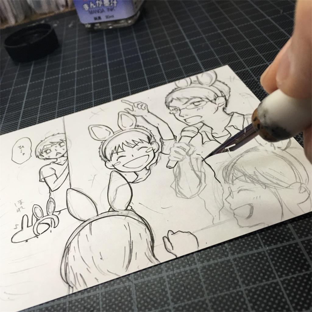 f:id:himejinousagi:20180531222611j:image