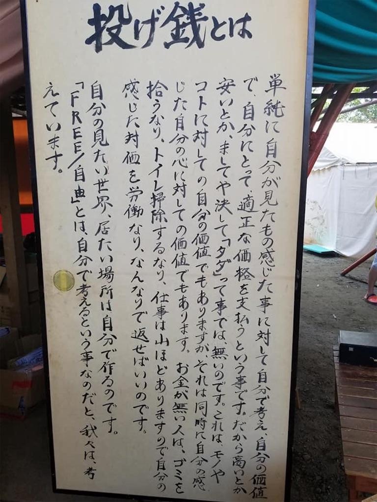 f:id:himejinousagi:20180602083302j:image