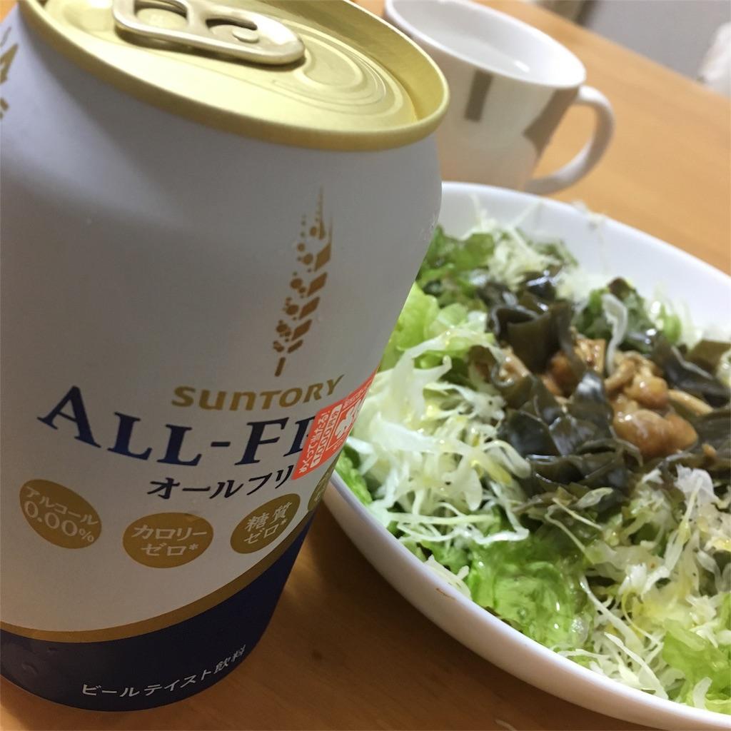 f:id:himejinousagi:20180602083403j:image