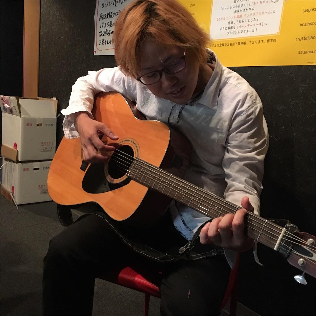 f:id:himejinousagi:20180604004245j:image