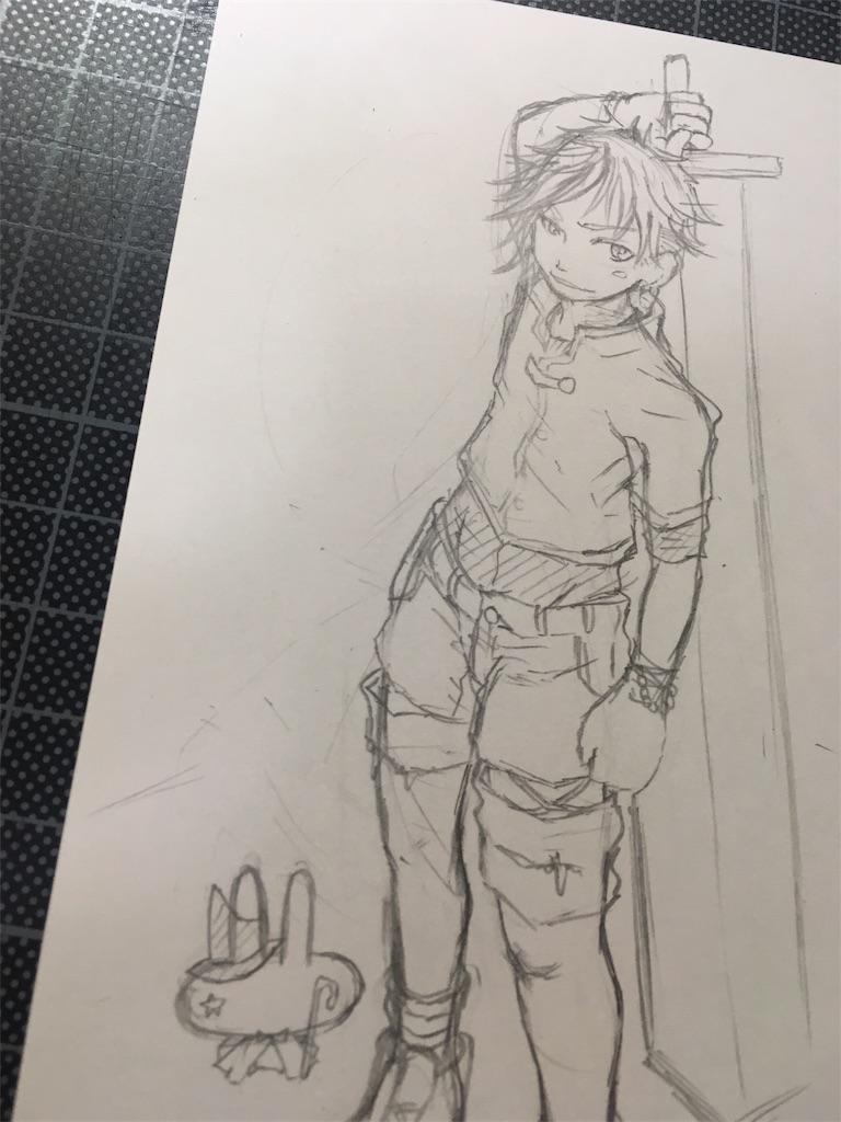 f:id:himejinousagi:20180608001843j:image