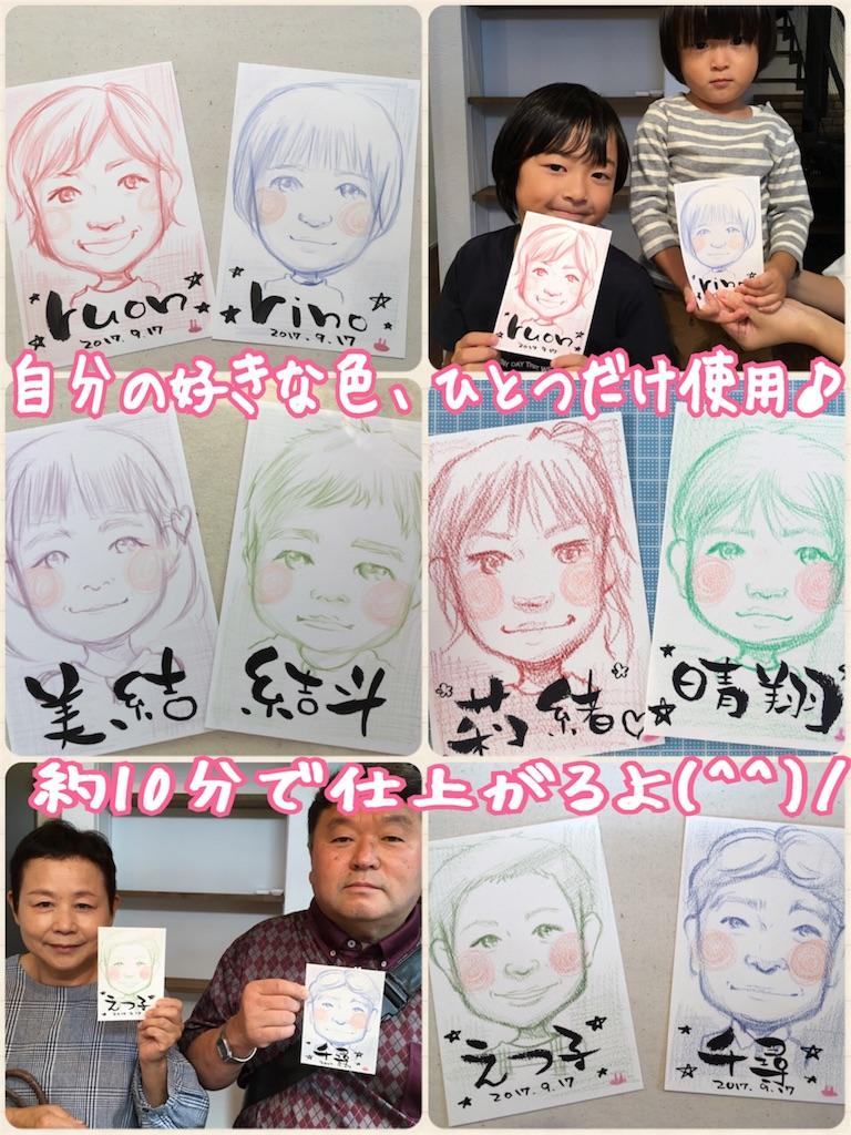 f:id:himejinousagi:20180623100520j:image