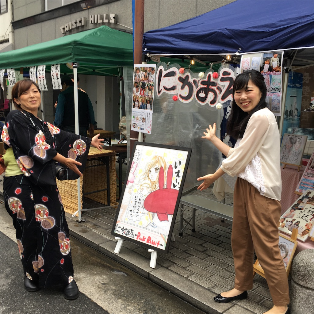 f:id:himejinousagi:20180625152703j:image