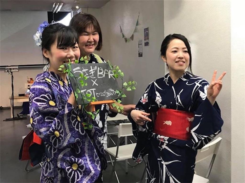 f:id:himejinousagi:20180719160953j:image