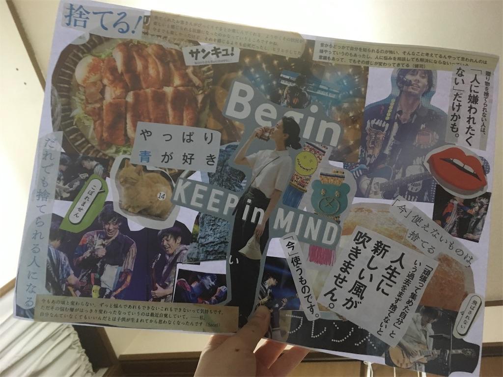 f:id:himejinousagi:20180724002027j:image