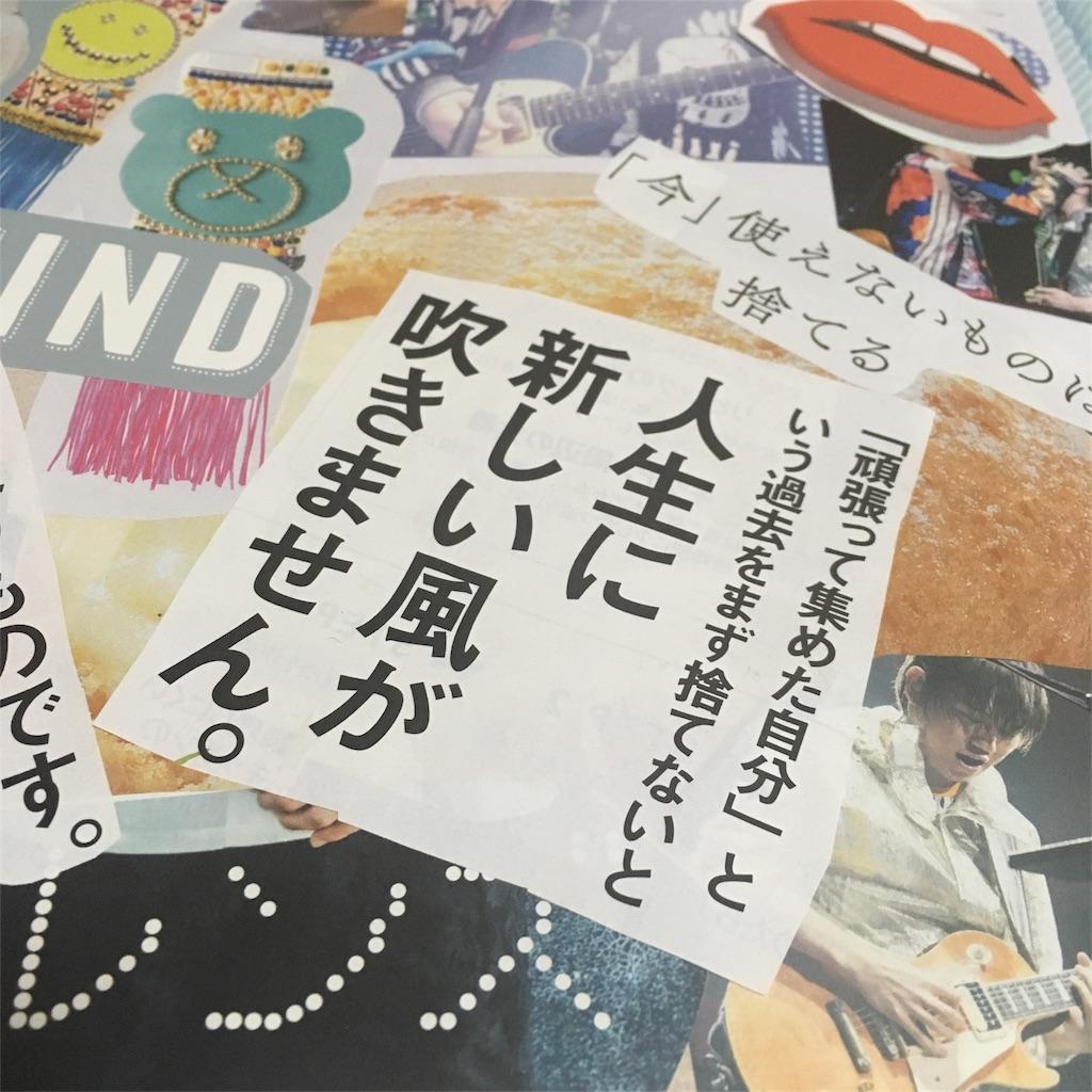 f:id:himejinousagi:20180724003807j:image