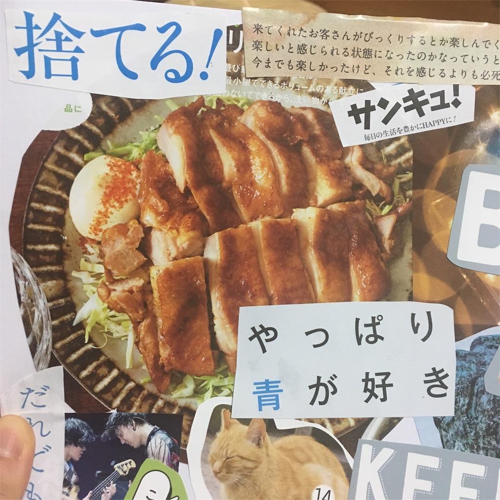 f:id:himejinousagi:20180725201743j:image
