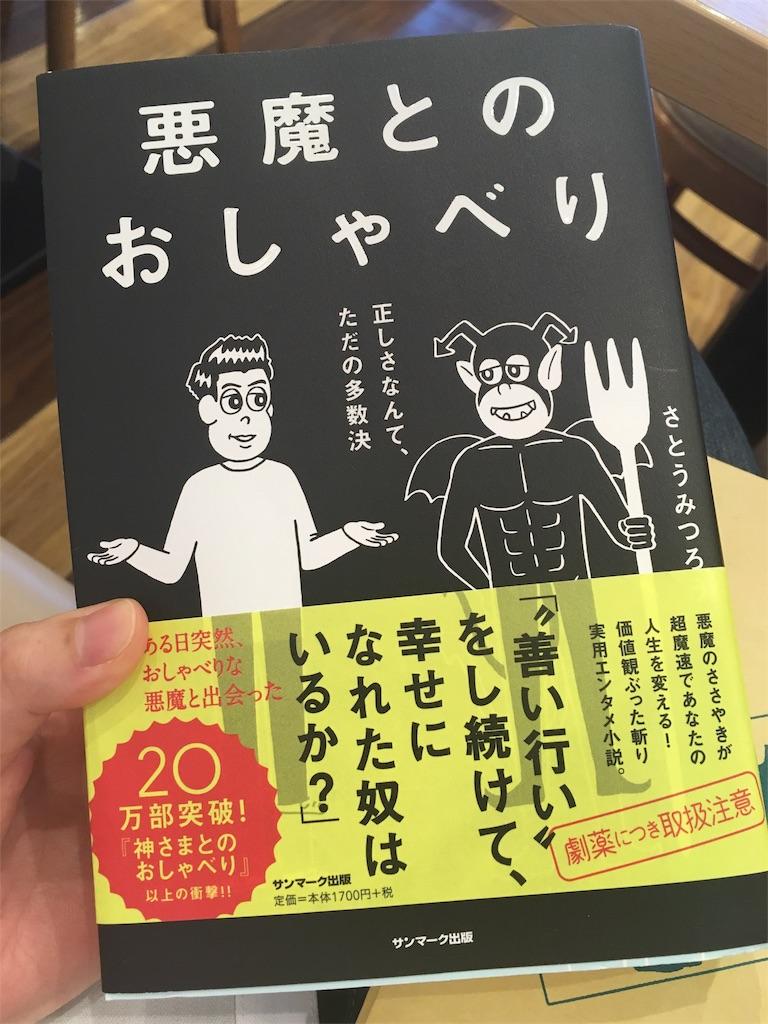 f:id:himejinousagi:20180728210619j:image