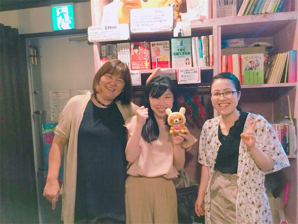 f:id:himejinousagi:20180801204317j:image