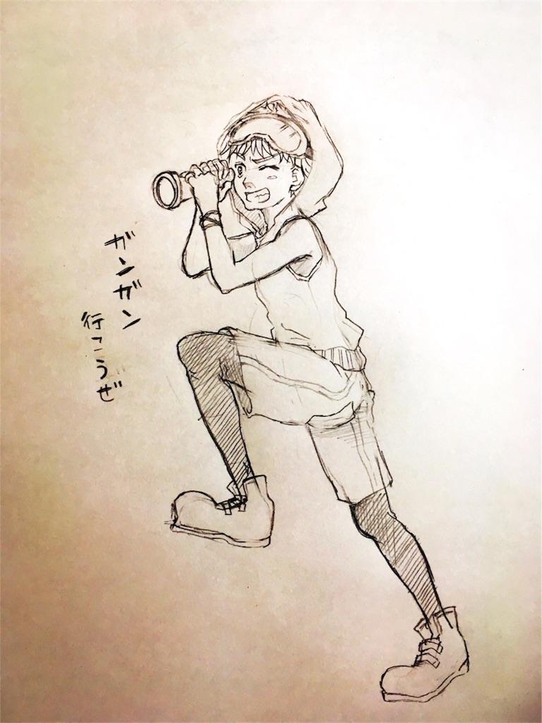 f:id:himejinousagi:20180823224720j:image