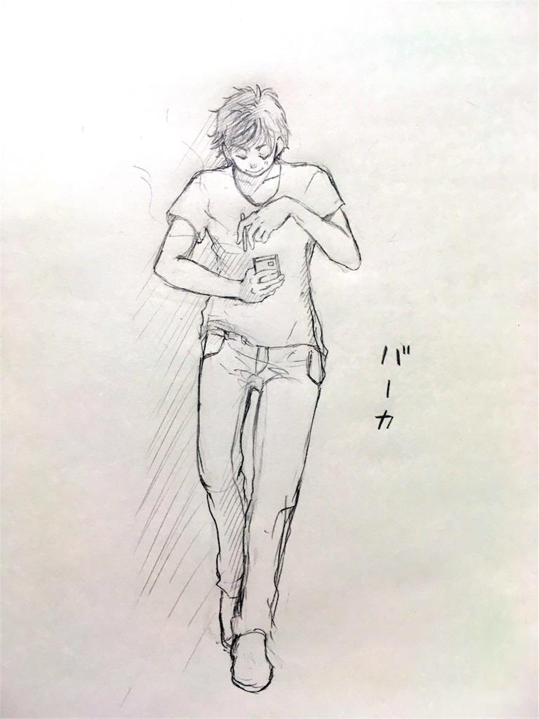 f:id:himejinousagi:20180827225042j:image