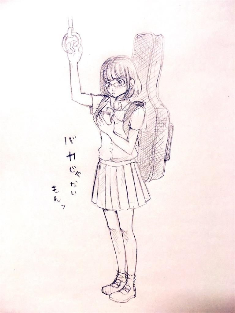 f:id:himejinousagi:20180827225116j:image