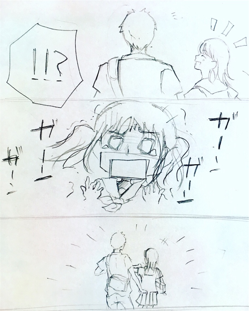 f:id:himejinousagi:20180904201834j:image