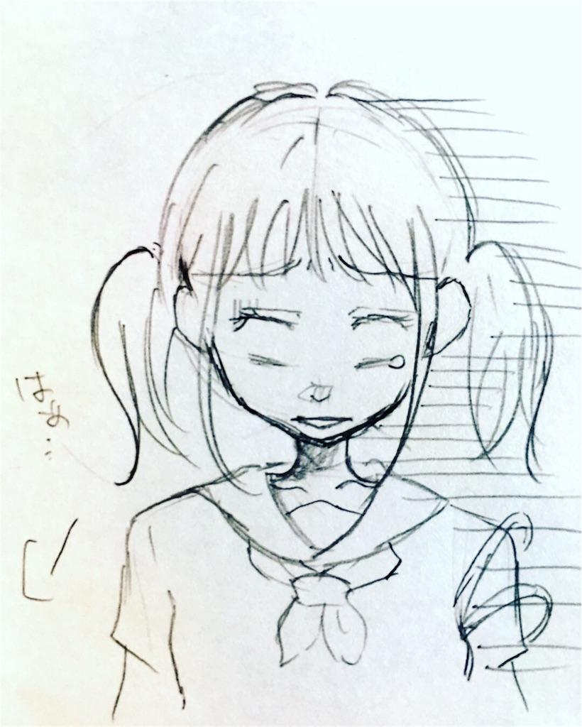 f:id:himejinousagi:20180904201847j:image