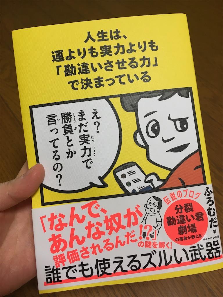 f:id:himejinousagi:20180911160025j:image