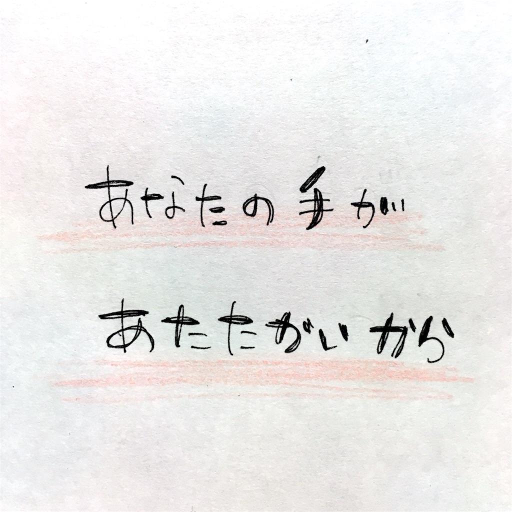 f:id:himejinousagi:20180914164416j:image