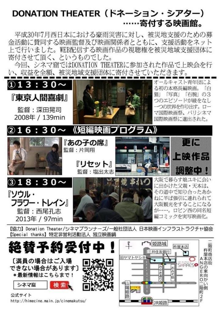 f:id:himejinousagi:20180925163832j:image