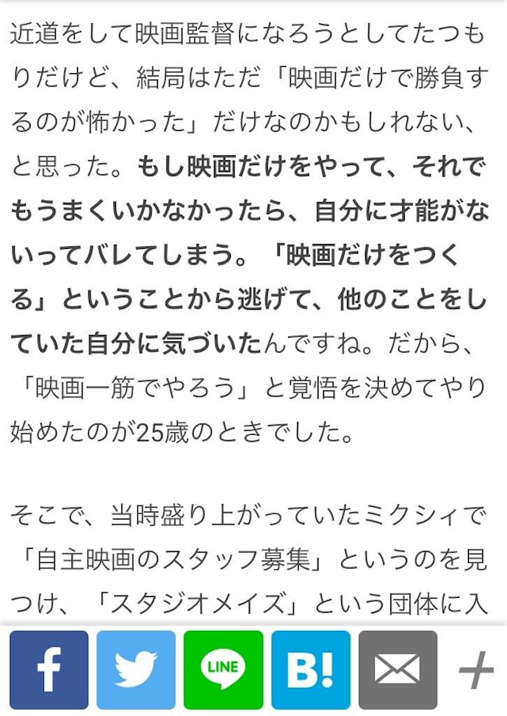 f:id:himejinousagi:20180925164707j:image